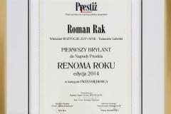 Roztocze_Pierwszy-Brylant-Renoma-Roku_2014_b