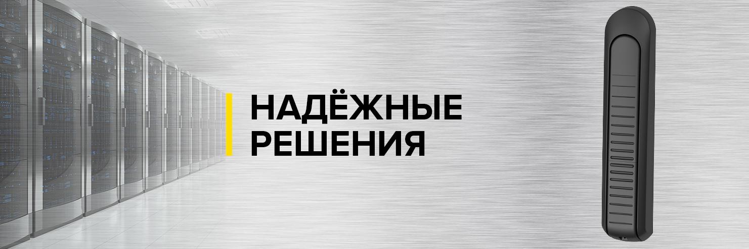 Roztocze_klamki uchylne_ru