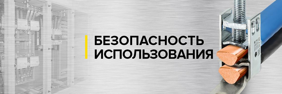 Roztocze_zaciski srubowe_ru